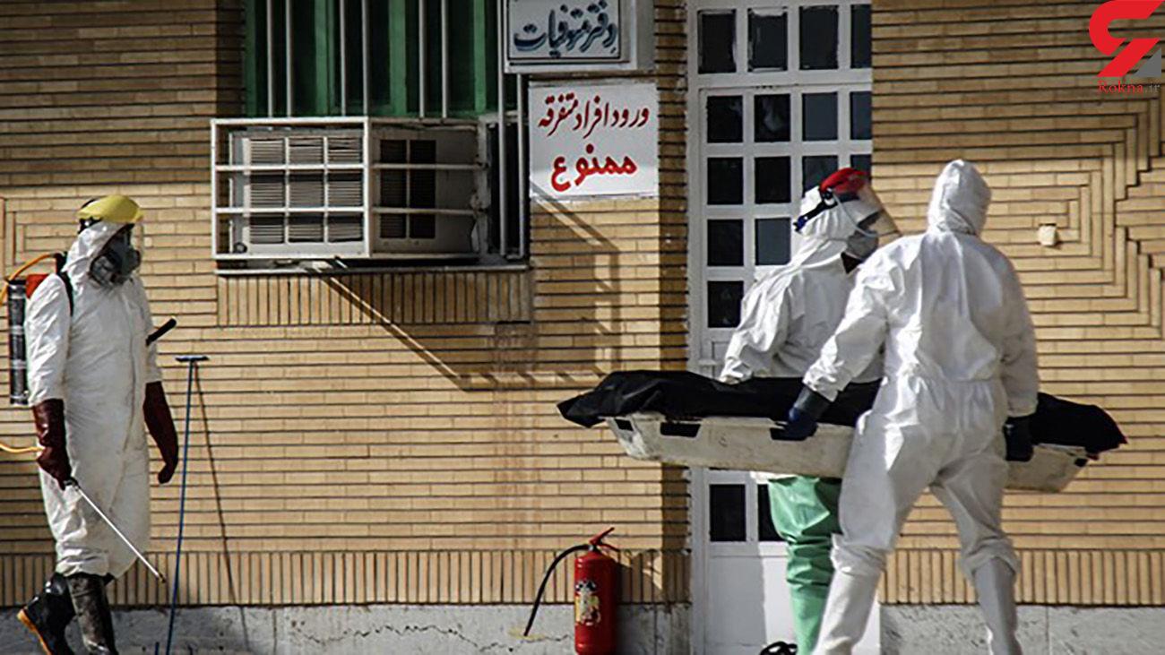 دفن 70 کرونایی فقط در یک روز در بهشت زهرا تهران / یک فاجعه در راه است