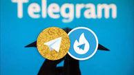 هشدار وزیر ارتباطات درباره نسخههای فارسی تلگرام