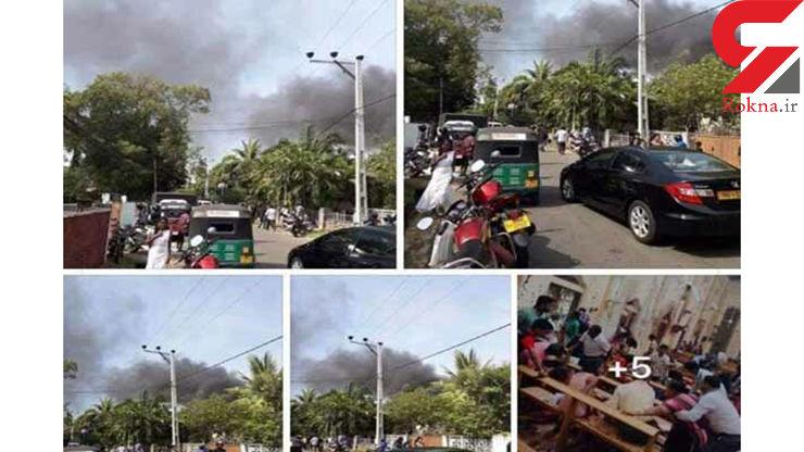 وقوع چندین انفجار در پایتخت سریلانکا؛ ۳۰۰ کشته و زخمی تاکنون + تصاویر