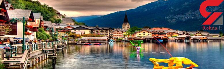 توریست های طبیعت دوست به هالاشتات اتریش بروند