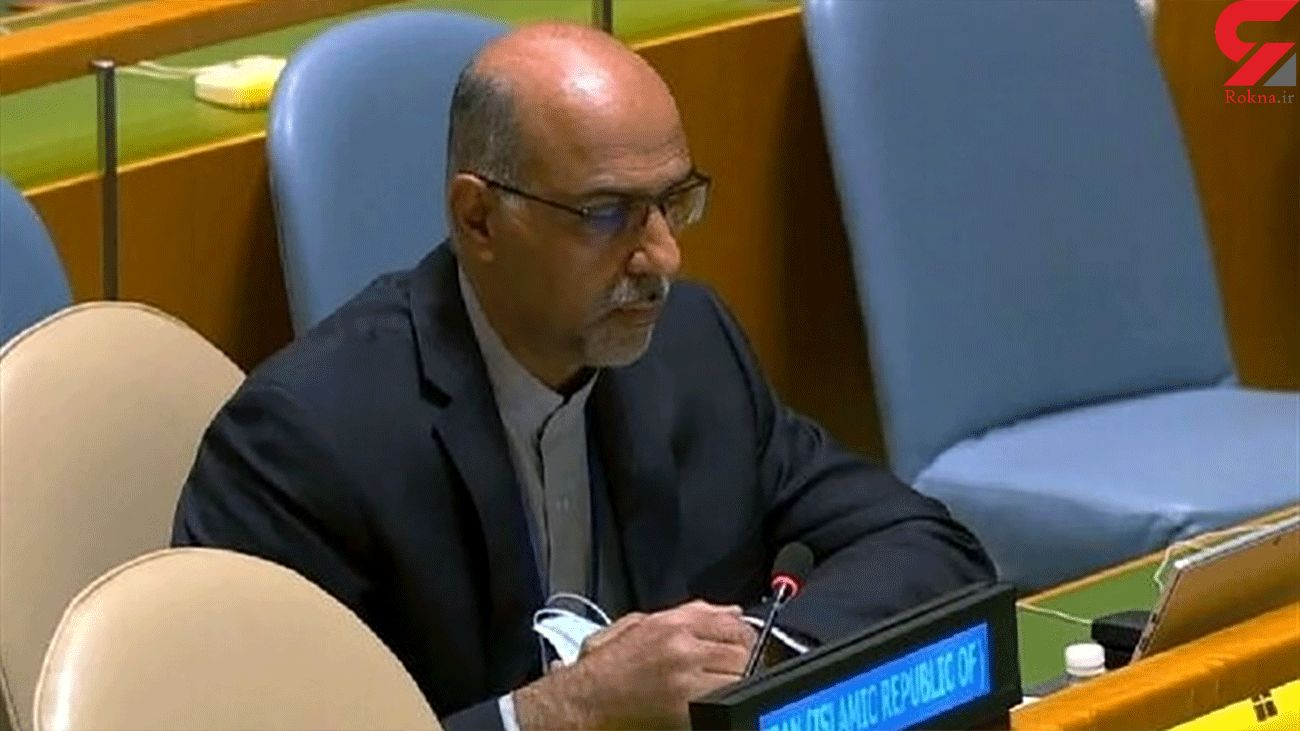UN Envoy Dismisses Biased Report on Human Rights in Iran