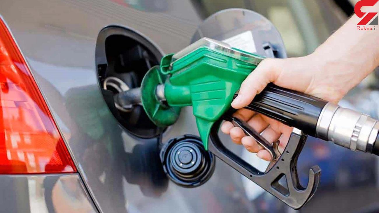 سهمیه بنزین این خودروها تغییر کرد