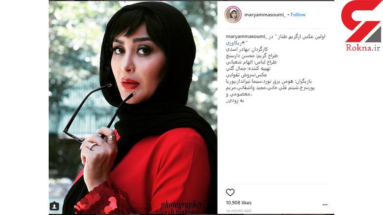 ژست طناز و شیطنت آمیز خانم بازیگر با موهای چتری +عکس