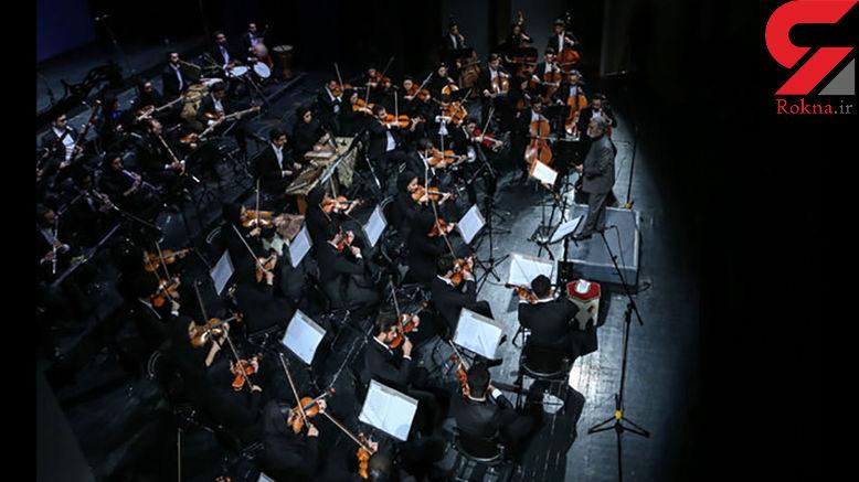اعلام برنامه های هفتمین روز جشنواره موسیقی فجر