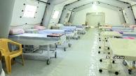 فیلم از بیمارستان ضد کرونایی سپاه در بندرعباس + فیلم