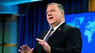 طرح صلح پیشنهادی آمریکا را توسط رهبران فلسطین رد شد