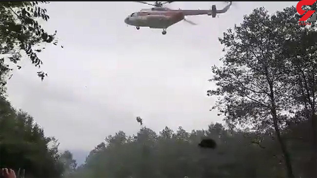فیلم هیجانی لحظه عملیات امداد و نجات هوایی در مازندران