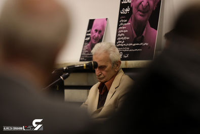 مراسم استاد محمد بلوری