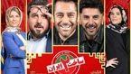 این هفته منتظر سریال «ساخت ایران 2» نباشید