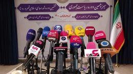 آخرین وضعیت رای گیری انتخابات 1400 + فیلم
