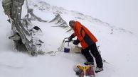 احتمال از بین رفتن پیکرهای سرنشینان هواپیما تهران - یاسوج در آن سرما و زیر برف وجود ندارد
