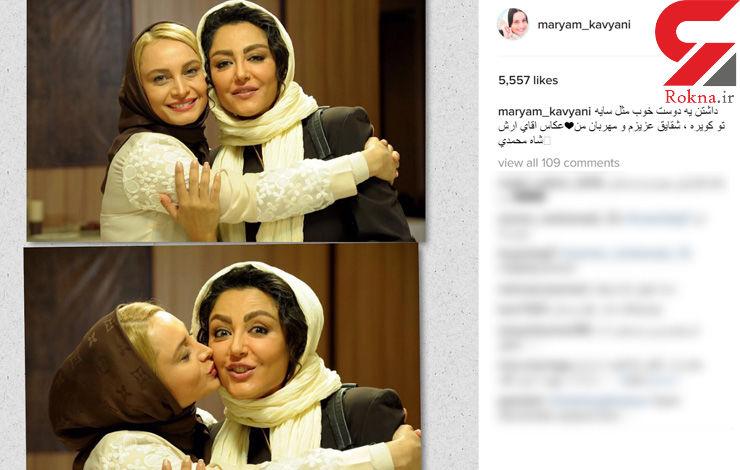 بوسه بازیگر معروف بر گونه شقایق فراهانی +عکس