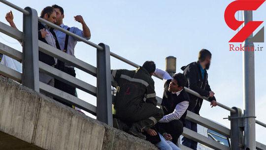 انتشار عکس  خودکشی جوان کرجی از روی پل  + جزییات