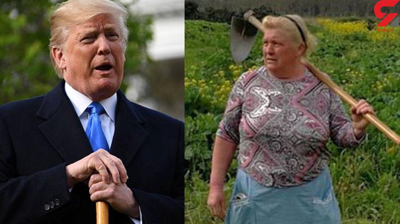عکس / بدل ترامپ در لباس زنانه شناسایی شد!