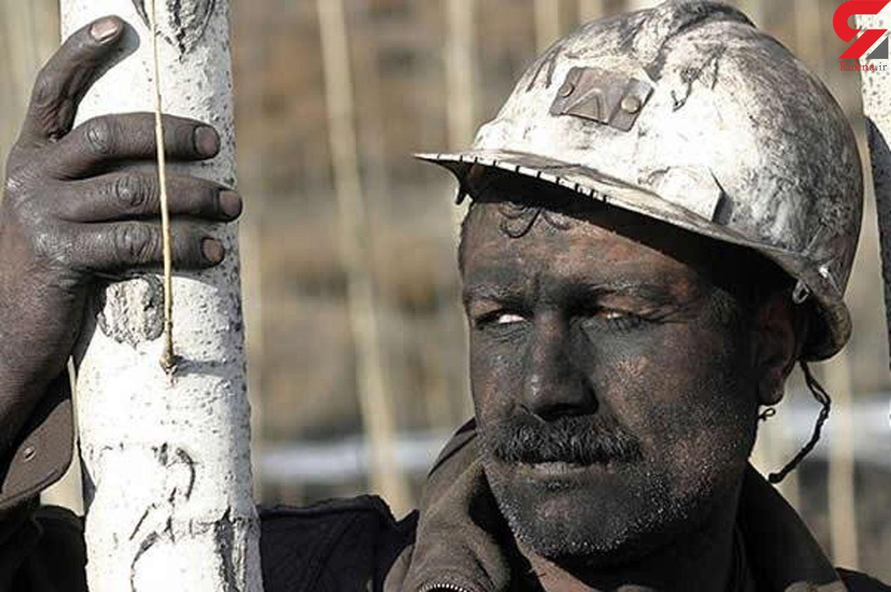 شرایط معیشتی کارگران به مرحله مرگ و زندگی رسیده است + جزئیات