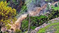 آبشار شلماش سردشت؛ شگفتی خروشان طبیعت