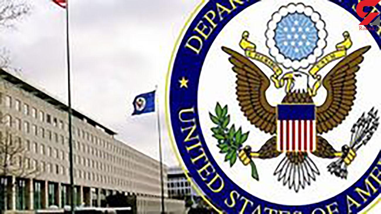 اعتراف وزارت خارجه آمریکا درباره فعالیت هسته ای ایران