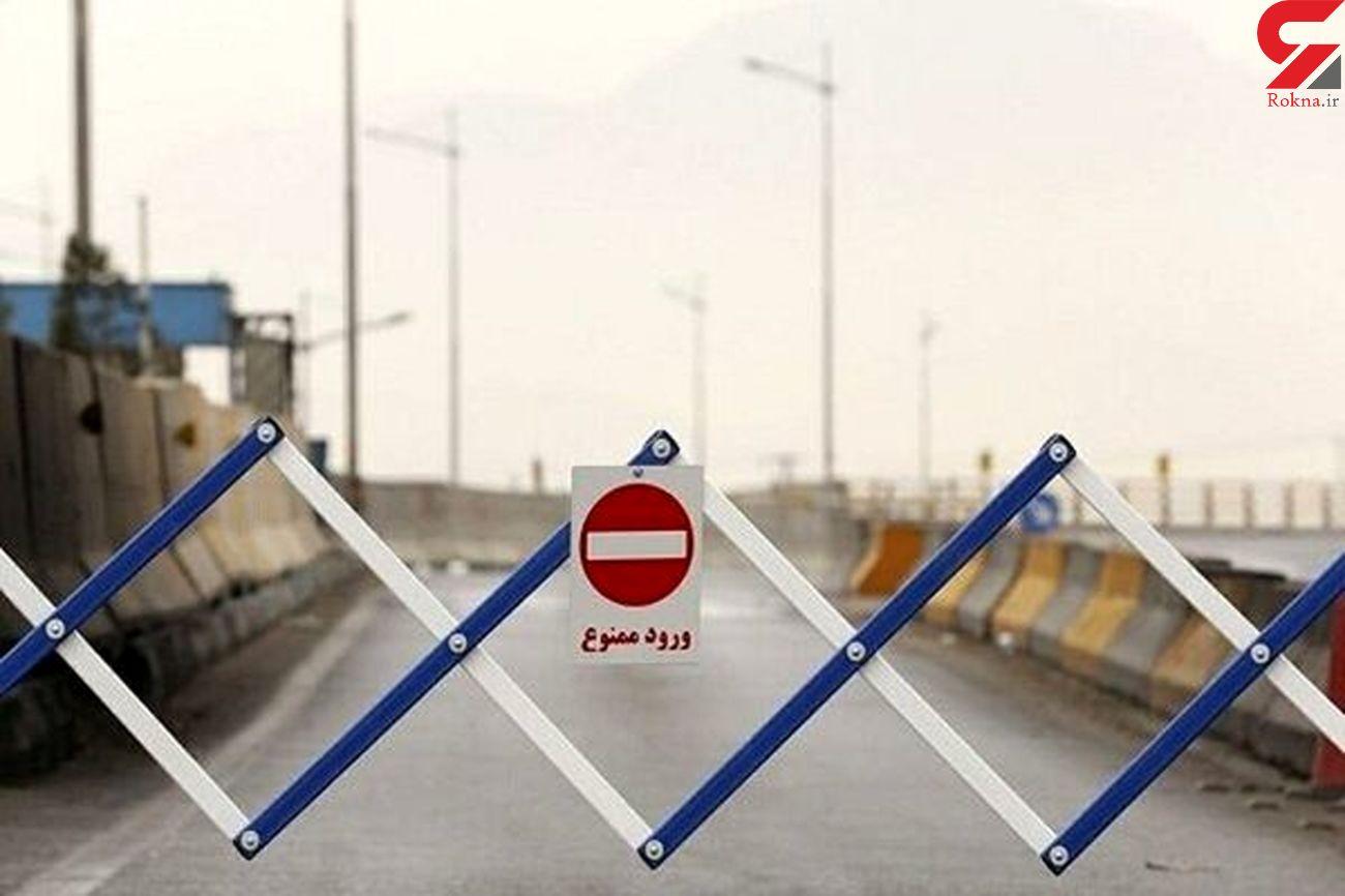 ورود به هرمزگان از چهارشنبه ممنوع شد