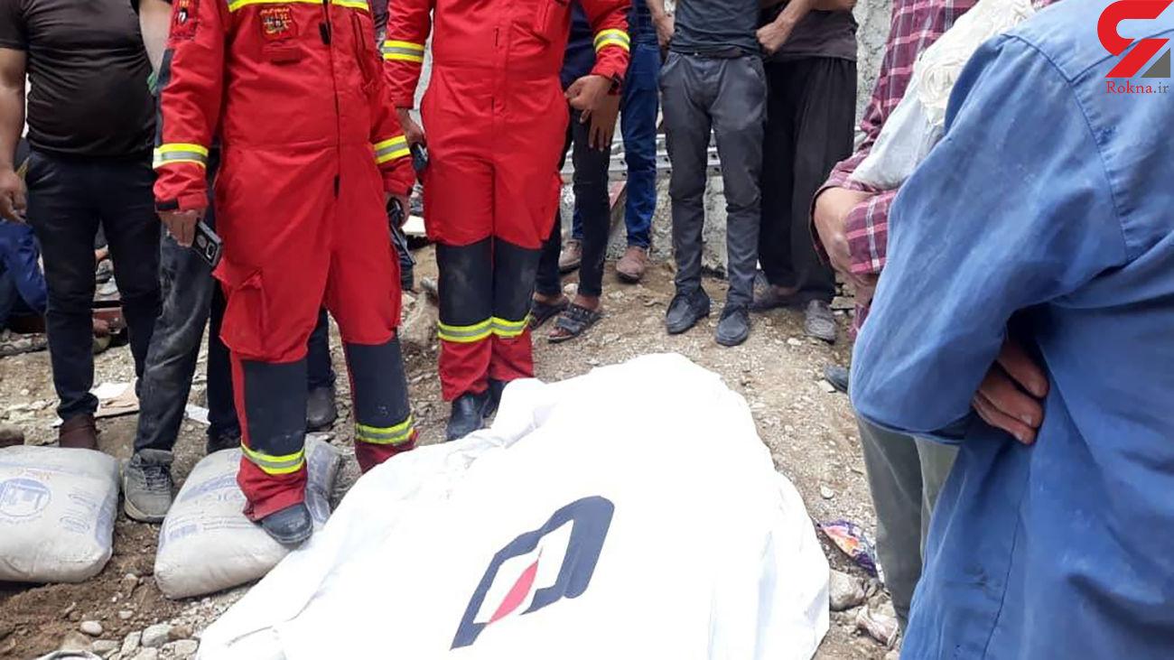 عکس جنازه جوان 25 ساله که در تهران زنده زنده دفن شد + فیلم