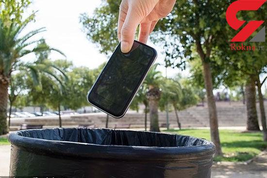 ۶۰هزار آیفون در سطل آشغال انداخته شد