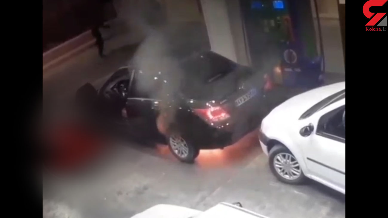 فیلم وحشتناک لحظه آتش گرفتن دنا در پمپ بنزین / مادر و کودک به موقع فرار کردند