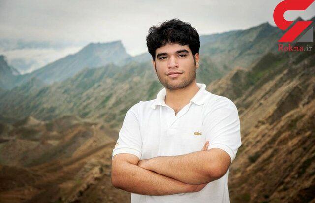 مرگ دلخراش هنرمند جوان ایرانی / کیوان آذرشب خیلی زجر کشید+ عکس