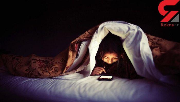 تاثیر خیره شدن به تلفن همراه قبل از خواب روی سلامتی
