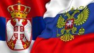 صربستان روسیه را به جاسوسی متهم کرد