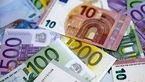 کاهش نرخ ۱۸ ارز بین بانکی/ یورو ۴۷۶۱ تومان شد+ جدول