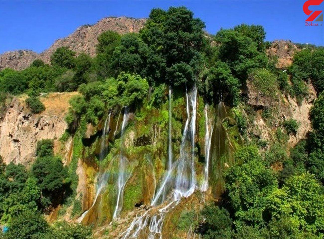 لرستان، دیار آبشارهای هفتگانه منحصر به فرد