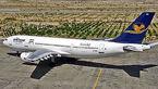 حادثه برای پرواز مشهد ـ کرمانشاه