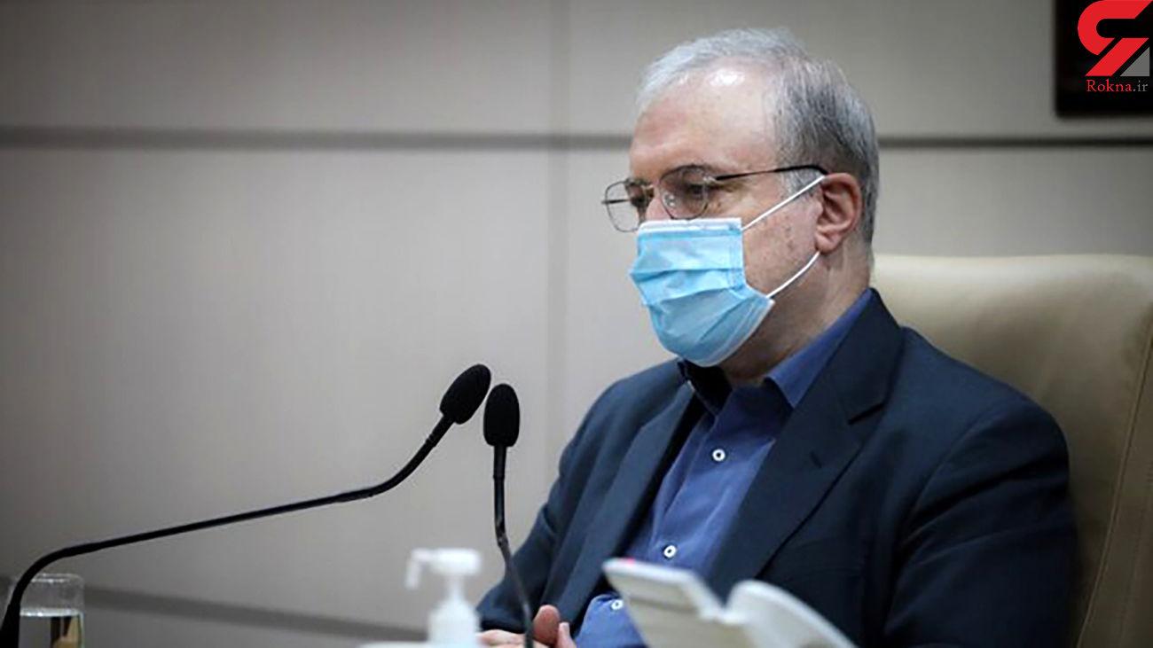 وزیر بهداشت : آنان که گرفتار کرونا شدند، به ما میخندیدند