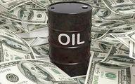 قیمت نفت جهانی امروز دوشنبه ۲۳ دی