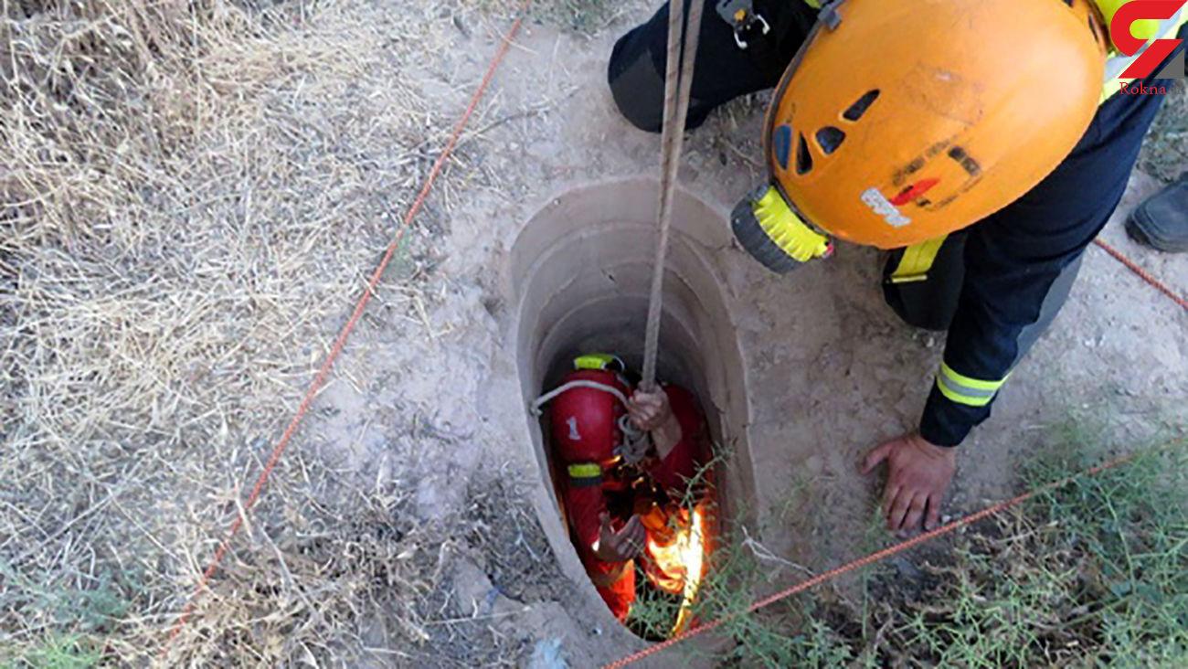 جان باختن مردی ۶٠ ساله در داخل چاهی در نیشابور