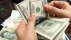 خبرهای تازه در باره بسته ارزی جدید دولت