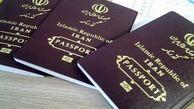 واکنش معاون گردشگری به اخذ مالیات از مسافران خروجی: غافلگیر شدیم!