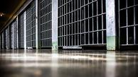 مخوف ترین زندان های دنیا که به موزه تبدیل شدند