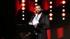 مراسم پایانی فیلم کوتاه تهران برگزار شد