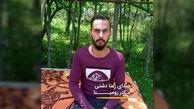 آخرین تماس بهمن با پدر رومینا اشرفی تیر خلاص به قتل دختر 14 ساله تالشی بود / او چه گفت؟ + عکس و فیلم