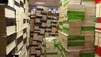 کشف کتابهای قاچاق در یک کتابفروشی
