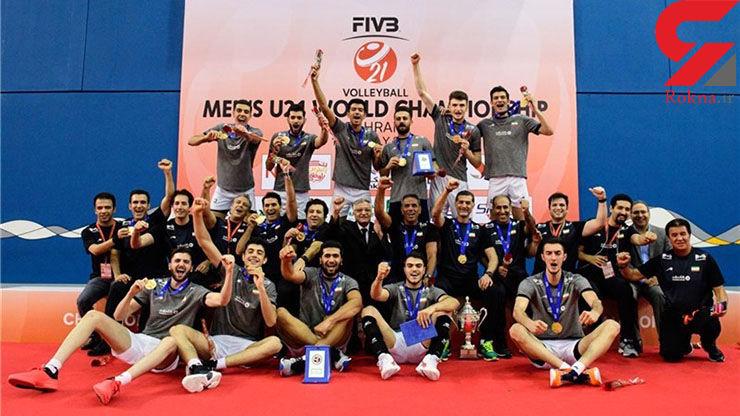 تیم والیبال جوانان ایران در صدر رنکینگ جهانی