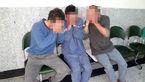 دزدان ترسو  خانه ویلایی با پای خود به کلانتری رفتند