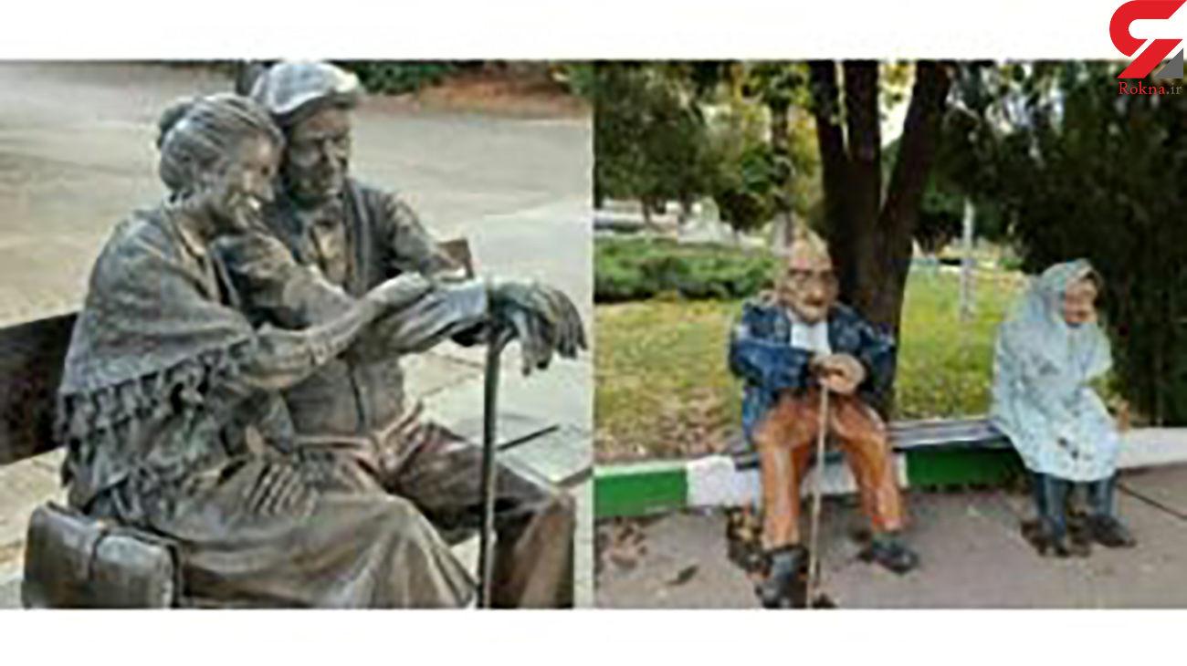 تندیس زوج سالخورده؛ همدان و لندن!