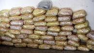 کشف یک تن و700 کیلو موادمخدر در بندر لنگه