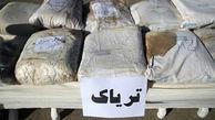 کشف ۲۰۰ کیلو مواد مخدر با همکاری مشترک پلیس قزوین و کرمان