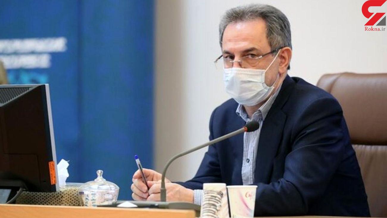 دستور استاندار تهران برای تورهای مسافرتی / مسافرت نوروزی به 254 شهر آزاد است