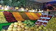 قیمت میوه و سبزی در بازار + جدول