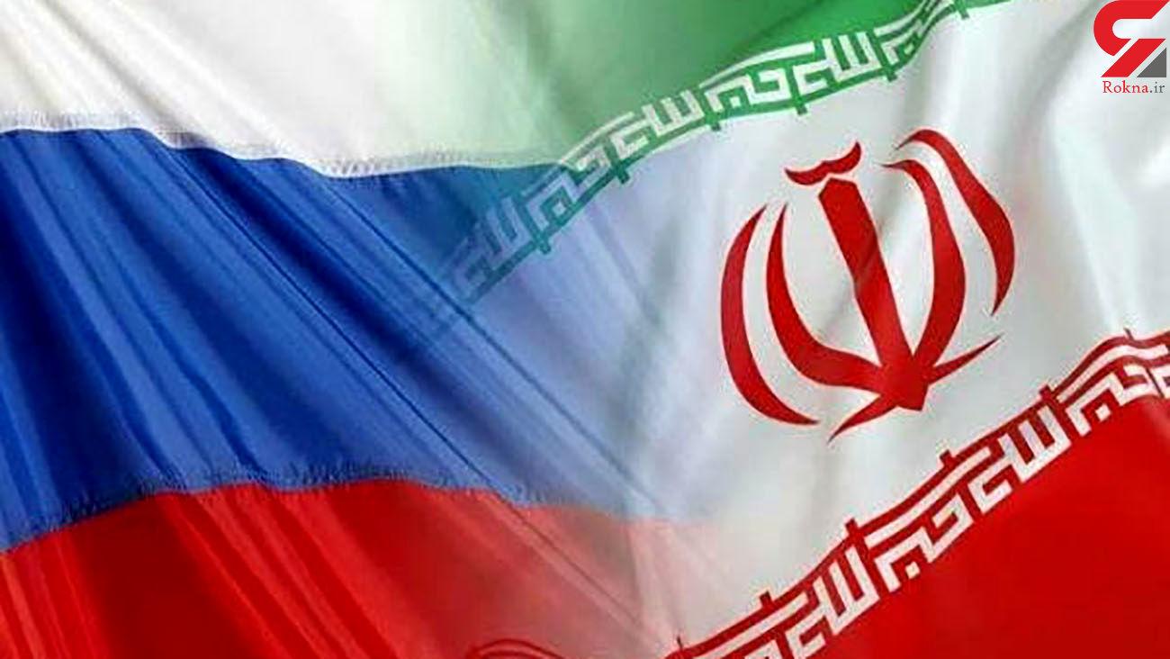 رایزنی ایران و روسیه درباره توسعه همکاریهای دفاعی - نظامی