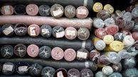کشف محموله پارچه قاچاق در سروآباد