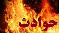 عملیات سخت و نفسگیر آتش نشانی خوانسار / 40 آتش سوزی رخ داد